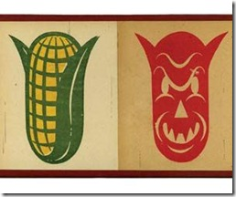 CornSyrup
