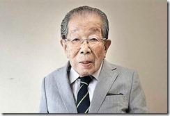 Jap Doc age 105